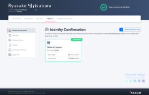 Profile_IdentityConfirmation.jpg
